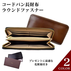 Long Wallet Round Round Fastener Authentic Faction Genuine Leather Wallet