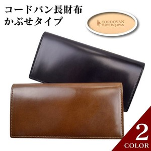Long Wallet Authentic Faction Genuine Leather Wallet Fancy Box