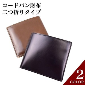 Clamshell Wallet Authentic Faction Genuine Leather Wallet Wallet Fancy Box