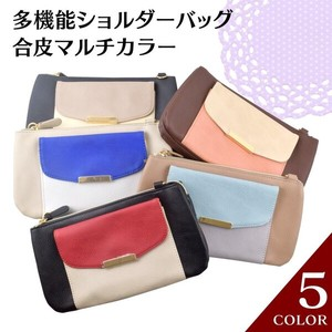 Multiple Functions Shoulder Bag Multi-Color Synthetic Leather Storage