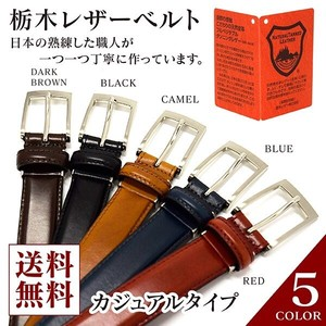 Tochigi Leather Cow Leather Leather Belt Artisans Handmade Casual