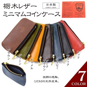Tochigi Leather Wallet Fancy Goods Genuine Leather Coin Purse Coin Case Accessory Case