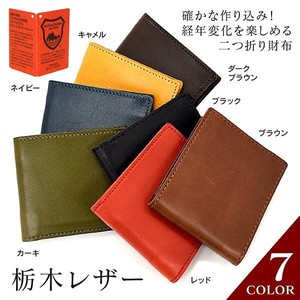 Tochigi Leather Wallet Men's Clamshell Wallet Cow Leather Fancy Goods Genuine Leather