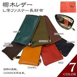 Tochigi Leather Wallet Long Wallet Fancy Goods Genuine Leather Coin Purse