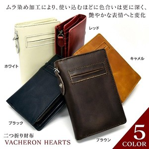 Clamshell Wallet Genuine Leather Brand Wallet Cow Leather Card Ride Pocket