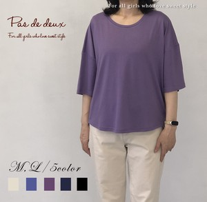 For Summer Round Pullover Cool Stretch Material
