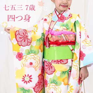 1Pc Number 4 Checkered Light Blue Yellow Yellow Kimono Girl Kids Student New Year Kids
