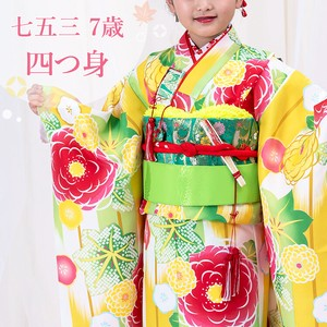 1Pc Number 6 Yellow Green Yellow Classic Kimono Girl Kids Student New Year Kids
