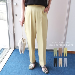 Press Tapered Pants