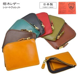 Tochigi Leather Wallet Short Wallet Genuine Leather Wallet Coin Purse