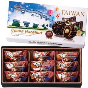 台湾 ヘーゼルナッツショコラ