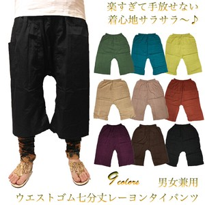 Elastic Waist Three-Quarter Length Rayon Pants Men's Ladies Loungewear Pants Half Pants