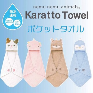 """nemu nemu animals"" Karatto Towel Pocket Towel"