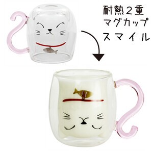 Glass 1Pc Heat-Resistant Double Mug Smile