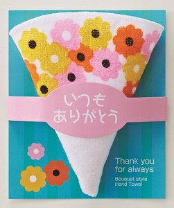 Bouquet Hand Towel