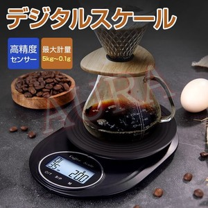 [ 2020NewItem ] Digital Scale Kitchen Electron Cooking Scale Measuring Apparatus Digital