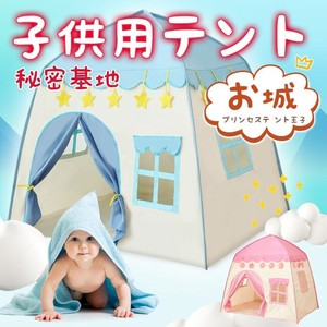 Kids Tent Kids Tent for Kids Tent Play House Objects and Ornaments Ornament Tent