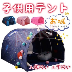Kids Tent Kids Tent Folded Tent Tent House Installation Easy