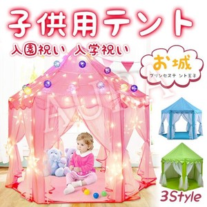 Kids Tent Kids Tent Folded Tent Tent House Educational Toy Kids