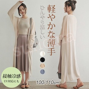 Long Cardigan Ladies S/S Summer Knitted Thin Dolman Long Sleeve