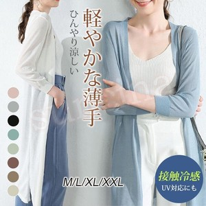 Long Cardigan Ladies S/S Summer Knitted Thin Long Sleeve