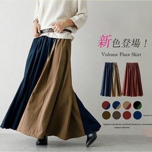 Pleats Skirt Bi-Color Switch Color Scheme Skirt Long Line