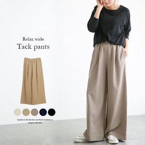 wide pants Ladies High-waisted Elastic Waist Stretchy Long