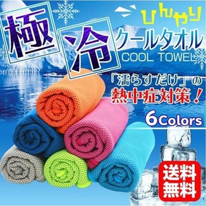 10 Pcs Set Cool Towel Towel Towel Towel Towel