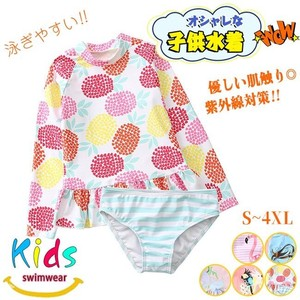 Overall All-in-one Girl Kids Children's Clothing 2 Pcs Set Bi-Color Set