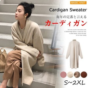 Knitted Ladies A/W Cardigan Long Thick Drop Shoulder