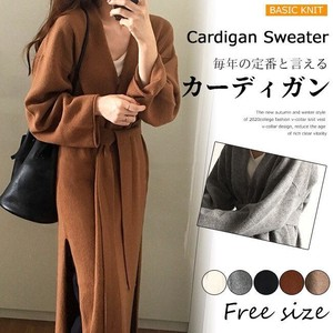 Ladies Cardigan Knitted Cardigan Long