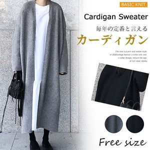 Cardigan Ladies Long Below-The-Knee Long Sleeve Thick Plain Leisurely