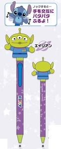 Disney Puppet pen Alien