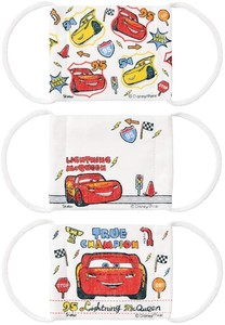 Child Gauze Mask Car's