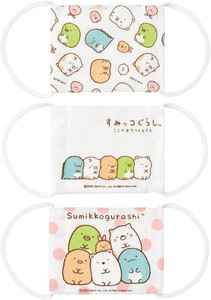 Child Gauze Mask Sumikko gurashi