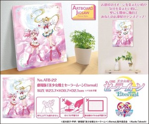 Girl Sailor Moon Art Board Reserved items