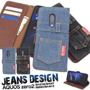 Design Notebook Type Case Denim Design Notebook Type Case