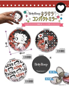 Betty Compact Mirror