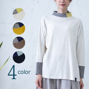 A/W High Neck Color Scheme Switching Long