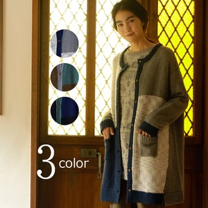 A/W Color Scheme Cardigan