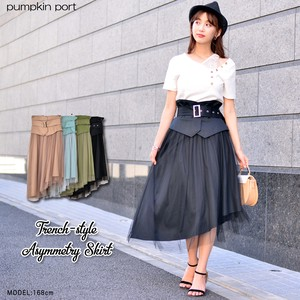 [ 2020NewItem ] Plain Twill Fabric Belt Attached Corset Attached Flare Skirt