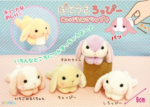 """Poteusa Loppy"" Rabbit Soft Toy Soft Toy Clip"