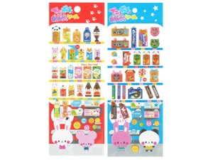 Automatic Motif Sticker Vending Machine Sticker