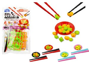 Chopstick Chopsticks Star Game