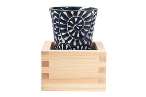 Arabesque Cup Navy
