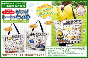 Snoopy Big Tote Bag Imports