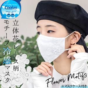 洗えるモチーフレースマスク♪涼しい冷感コットンマスク【予約商品】