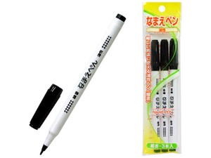 Made in Japan Name pen Oiliness 3 Pcs 12 Pcs