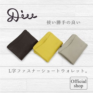 Di Leather Wallet Wallet