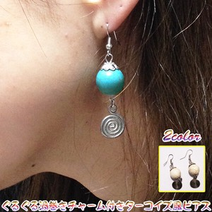 Spiral Charm Turquoise Pierced Earring Ethnic Asia White howlite Ladies Accessory